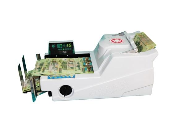 máy đếm tiền xinda bc 28f