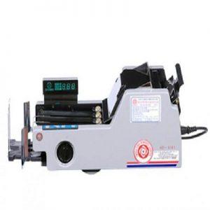 máy-đếm-tiền-xinda-0186-hàng-công-ty.jpg